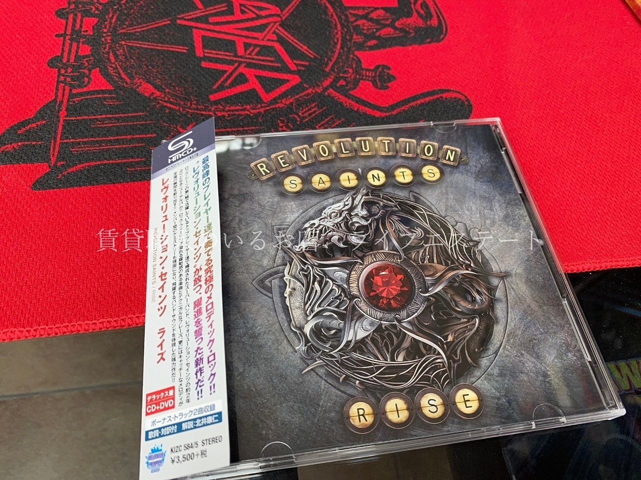 号外「ロックでぽん」第782号^~^Revolution Saints - When The Heartache Has Gone