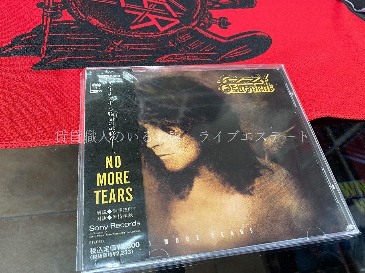 号外「ロックでぽん」第782号^~^OZZY OSBOURNE - No More Tears