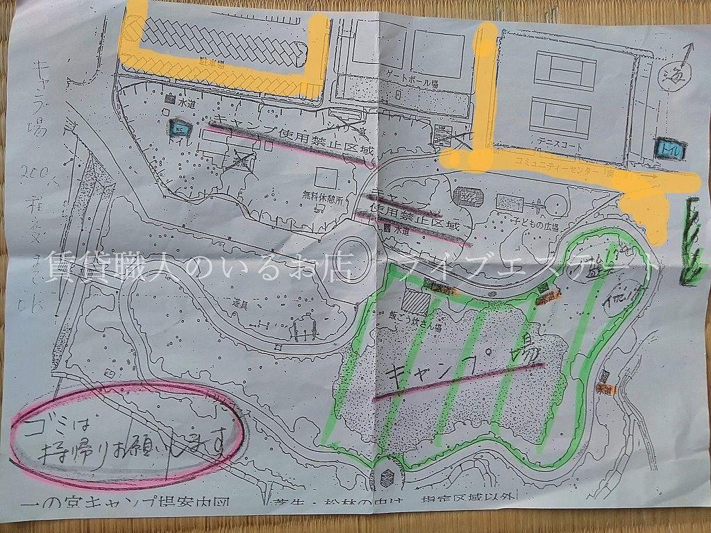 一宮公園キャンプ場 見取り図