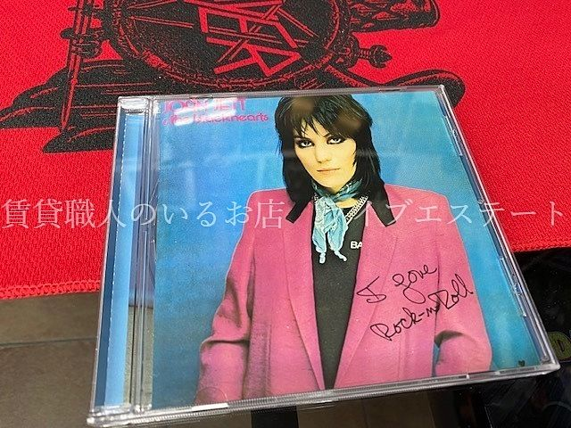 号外「ロックでぽん」第784号^~^Joan Jett & The Blackhearts - I Love Rock N Roll